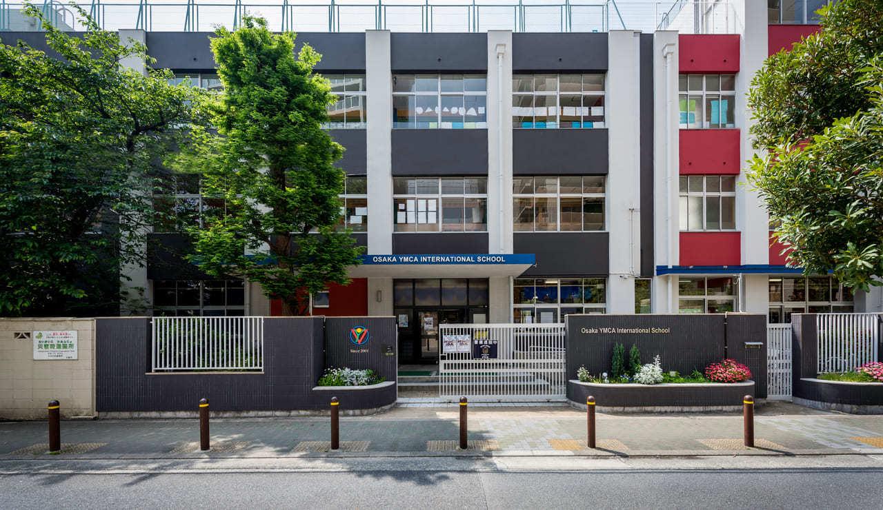 Osaka YMCA International School Building