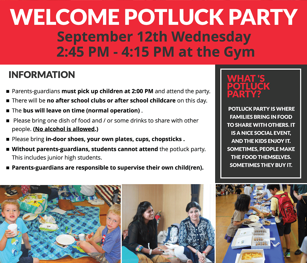 Potluck Party Poster