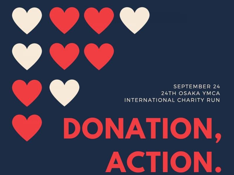 Charity Run Donation