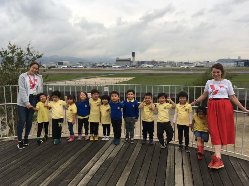 Itami Sky Park field trip